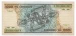 BRASIL - PRIMEIRA SÉRIE BB0001 - NUMERO 053678 - 1.000 CRUZEIROS - ANO DE 1986 - CATALOGO AMATO: C-165 - VALOR ESTIMATIVO DE COMERCIO: R$ 100,00 - CONSERVAÇÃO: FE = FLOR DE ESTAMPA (MARCAS DO TEMPO) CONFORME FOTOS)