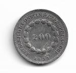 BRASIL - PRATA - 200 RÉIS - SÉRIE DE CRUZADOS - ANO DE 1837 - TIRAGEM: 5007 PEÇAS - CATALOGO AMATO: P-530 - VALOR ESTIMATIVO R$ 1.300,00 - OTIMO ESTADO DE CONSERVAÇÃO.