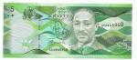 BARBADOS - 5 DOLLARS - ANO DE 2013 - CATALOGO PICK: P-74 - VALOR ESTIMATIVO R$ 80,00 - CONSERVAÇÃO: FE = FLOR DE ESTAMPA