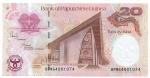 PAPUA NEW GUINEA - 20 KINA - ANO DE 2008 - CATALOGO PICK: P-36 - VALOR ESTIMATIVO R$ 70,00 - CONSERVAÇÃO: FE = FLOR DE ESTAMPA
