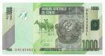 CONGO - 1.000 FRANCS - ANO DE 2013 - CATALOGO PICK: P-101b - VALOR ESTIMATIVO R$ 80,00 - CONSERVAÇÃO: FE = FLOR DE ESTAMPA