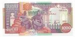 SOMALIA - 1.000 SHILLINGS - ANO DE 1990 - CATALOGO PICK: P-37a - VALOR ESTIMATIVO R$ 80,00 - CONSERVAÇÃO: FE = FLOR DE ESTAMPA