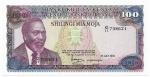 KENYA - 100 SHILING - ANO DE 1978 - CATALOGO PICK: P-18 - VALOR ESTIMATIVO R$ 80,00 - CONSERVAÇÃO: FE = FLOR DE ESTAMPA