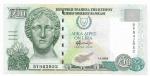 CYPRUS - 10 POUNDS - ANO DE 2005 - CATALOGO PICK: P-62e - VALOR ESTIMATIVO R$ 500,00 - CONSERVAÇÃO: FE = FLOR DE ESTAMPA - PEÇA BEM ESCASSA E VALORIZADA.