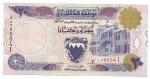 BAHRAIN - 20 DINARS - ANO DE 1998 - CATALOGO PICK: P-23 - VALOR ESTIMATIVO R$ 1.100,00 - CONSERVAÇÃO: FE = FLOR DE ESTAMPA - ATENÇÃO: PEÇA BASTANTE VALORIZADA NO CATALOGO O VALOR É DE 220 DOLLARS.