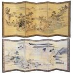 Par de biombos em pergaminho policromado e dourado com diversas cenas orientais. Japão, Meiji, Séc. XIX. 156 x 330 cm. Apresenta caixa original.