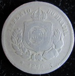 BRASIL - IMPÉRIO - MOEDA - 100 RÉIS - 1875