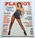 Revista Playboy Maira Rocha, novembro de 1995