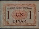 REINO DA SÉRVIA , CROACIA E ESLOVENIA  1 DINAR N/D ( 1919 ) , VALOR ESTIMADO EM CATALOGO 50 DOLARES ( 290,00 REAIS ) ESCASSA