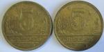 BRASIL - REPÚBLICA - 5  CRUZEIROS - 1943 - 2 MOEDAS