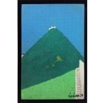 Djanira (1914 - 1979). Morro da guia. Óleo sobre eucatex. Assinado, cid, verso e datado de 1971. 24 x 16 cm.