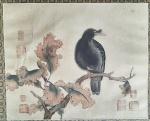 """Antiga pintura chinesa sobre seda """" Pássaro negro e folhagens"""". Inúmeros selos vermelhos possivelmente do autor, dinastia, reinado e etc. Item para pesquisa. Med. 37 x 45 e moldura 44 x 52 cm. Pintura parecida se encontra no acervo da Arthur M. Sackler Gallery em exposição no Smithsonian Museum, ver foto 5.   #chinesepainting #chineseart #mingdinasty #songdinasty #artechinesa #chineseoldmaster #antiquities #antiques"""