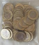 NUMISMÁTICA. RARÍSSIMO SACHÊ LACRADO com 50 moedas de 1 REAL  de 1998, comemorativa do Cinquentenário da Declaração dos DIREITOS HUMANOS. SACHÊ RARO e com a surpresa de conter raros erros e anomalias.  MOEDAS GUARDADAS EM COFRE DE BANCO.