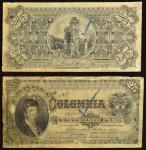 """Raríssimas Cédulas, REPÚBLICA da COLÔMBIA, """" PROVAS - FRENTE E VERSO, Valor 25 Pesos, Ano 1904, Seção VIII, Muito Raro Não catalogadas, Muito Bem Conservadas."""
