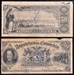 """Raríssimas Cédulas, REPÚBLICA da COLÔMBIA, """" PROVAS - FRENTE E VERSO, Valor 50 Pesos, Ano 1904, Seção VIII, Muito Raro Não catalogadas, Muito Bem Conservadas."""