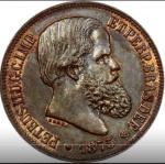 Moeda do Brasil, Império, Valor 40 Reis, Ano 1875, Bronze, Muito Difícil encontrar nesse Estado de Conservação, Oportunidade, Flor de Cunho.