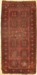 SÉC XIX - Antigo e elegante tapete Afghan adornado com figuras geometricas tendo a cor terra como predominante. No estado. Mede 2,05 X 1,05 = 2,15m².