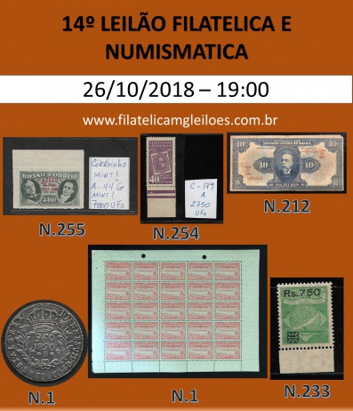 14º Leilão de Filatelia e Numismática Filatélica MG Leilões