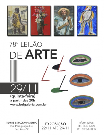 78º Leilão Bel Galeria de Arte - Leilão de Arte