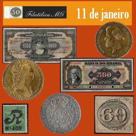 23º Leilão de Filatelia e Numismática Filatélica MG Leilões
