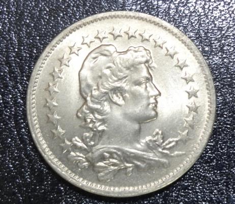 Primeiro Leilão de moedas de Fevereiro
