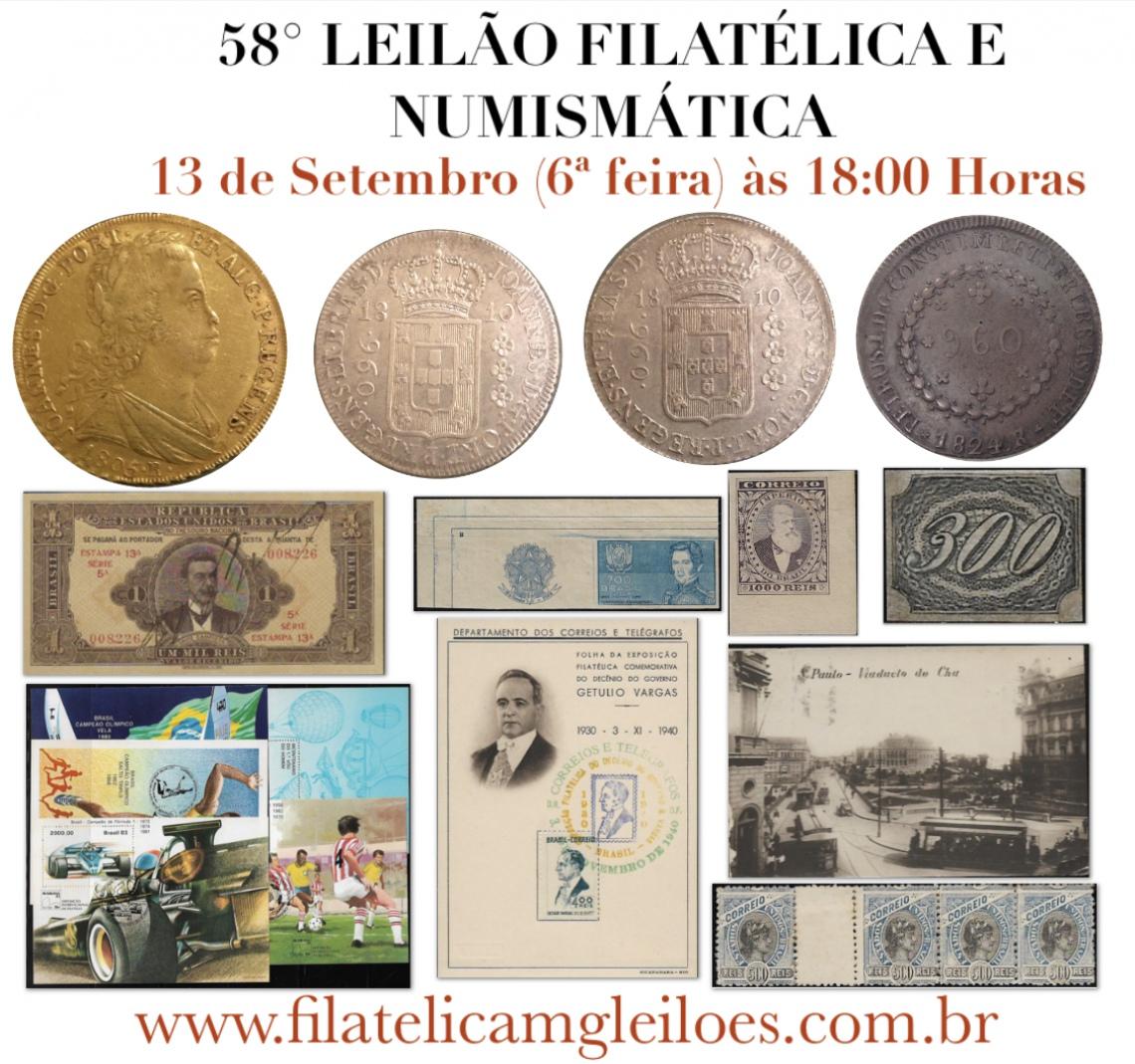 58º Leilão de Filatelia e Numismática
