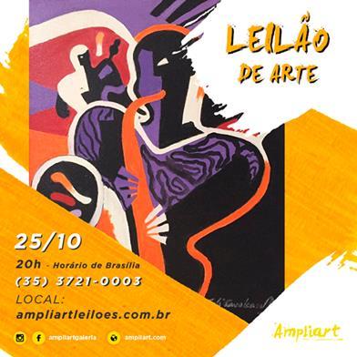 LEILÃO DE ARTE
