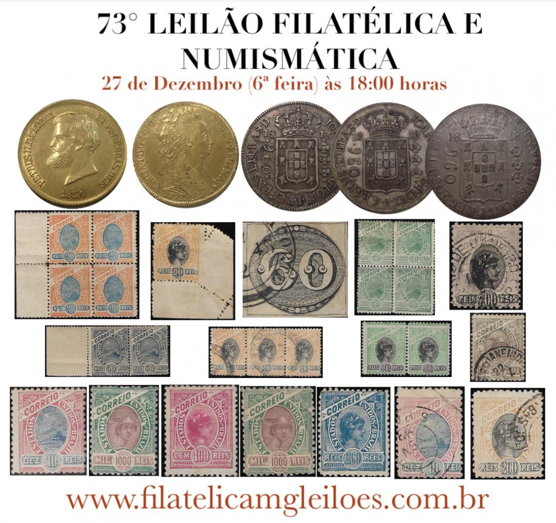73º Leilão de Filatelia e Numismática