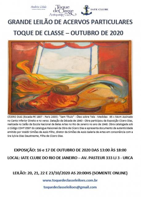 GRANDE LEILÃO DE ACERVOS PARTICULARES - TOQUE DE CLASSE - OUTUBRO DE 2020
