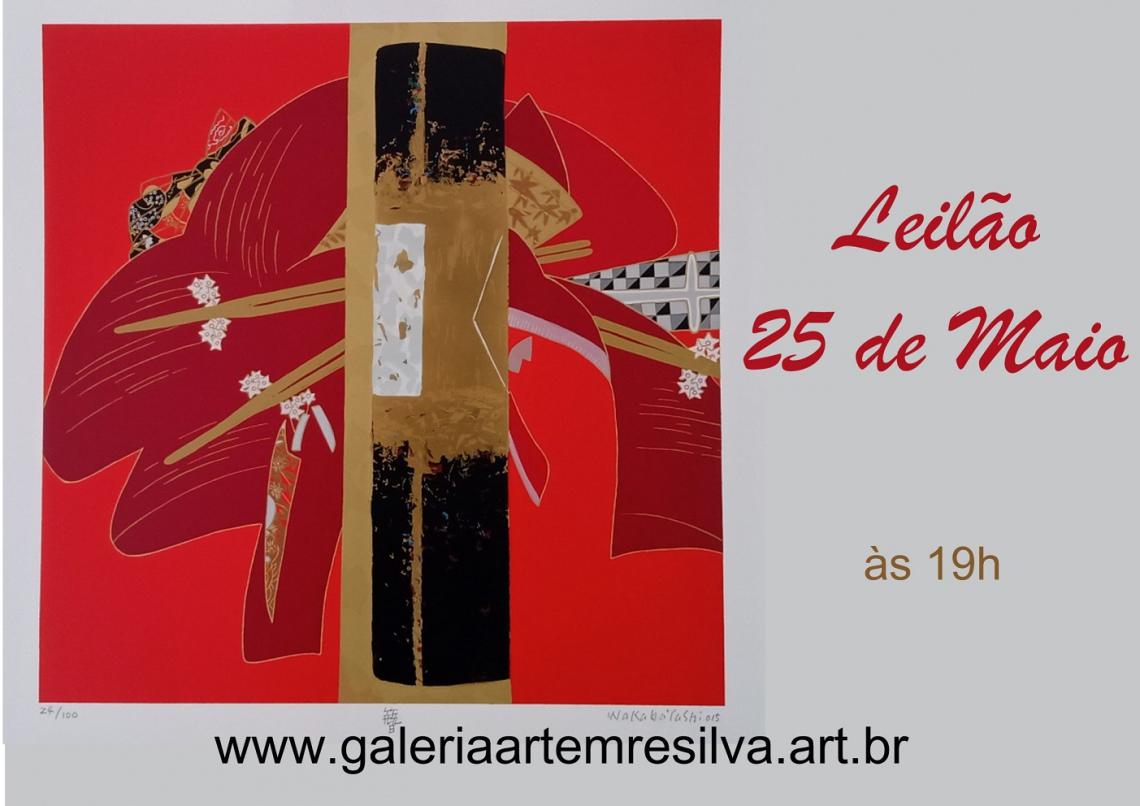 LEILÃO 20572 - GALERIA ARTE MR E SSILVA