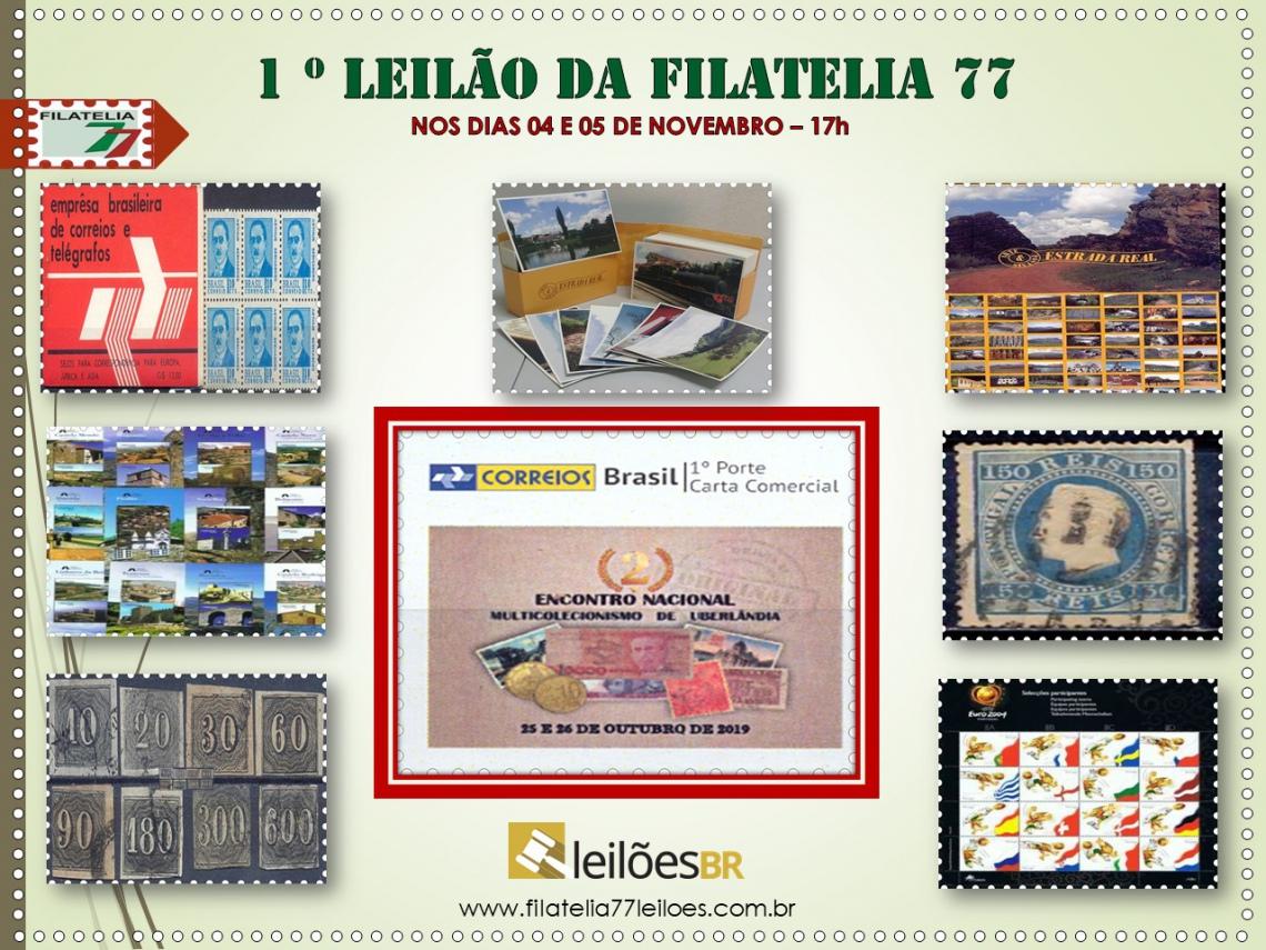 1º LEILÃO DA FILATELIA 77