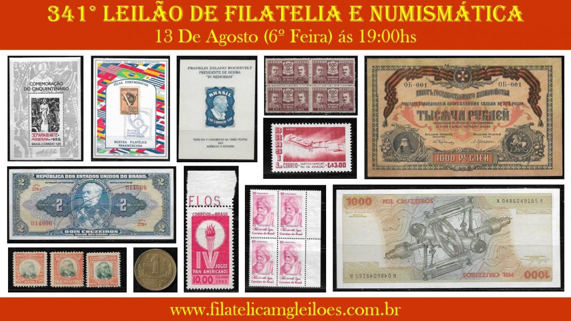 341º Leilão de Filatelia e Numismática