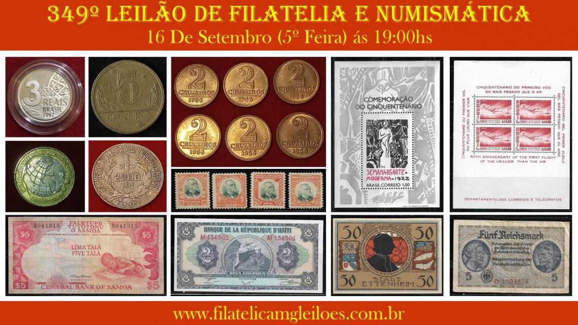 348º Leilão de Filatelia e Numismática