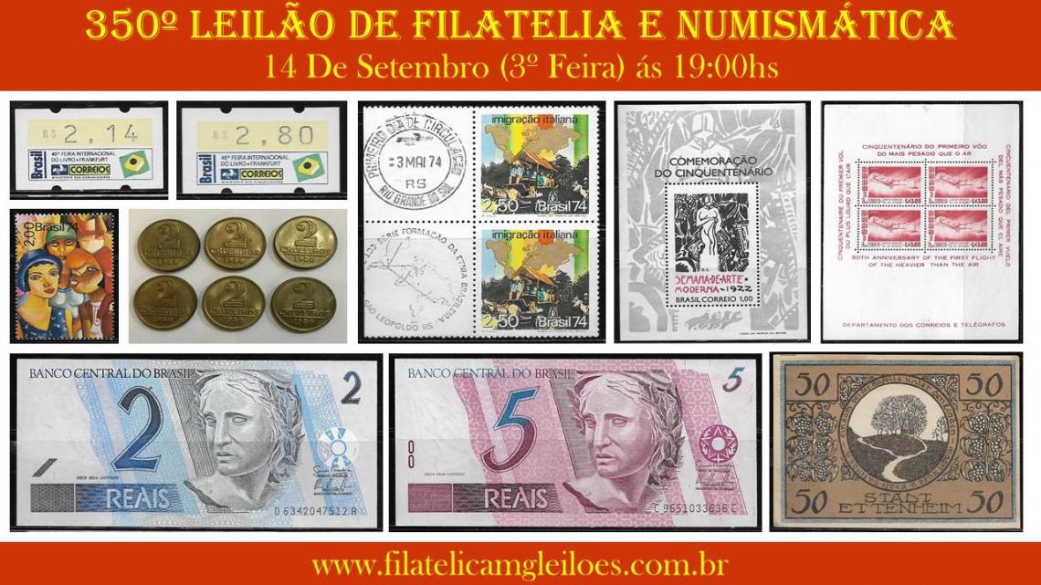 350º Leilão de Filatelia e Numismática
