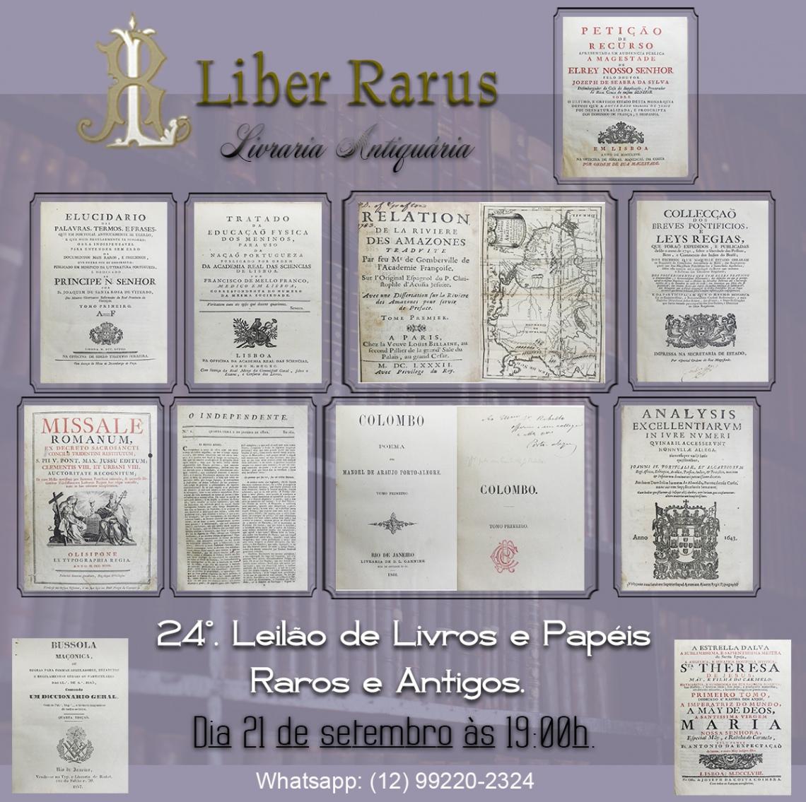 24º Leilão de Livros e Papéis Raros e Antigos - Liber Rarus - 21/09/2021 - 19h00