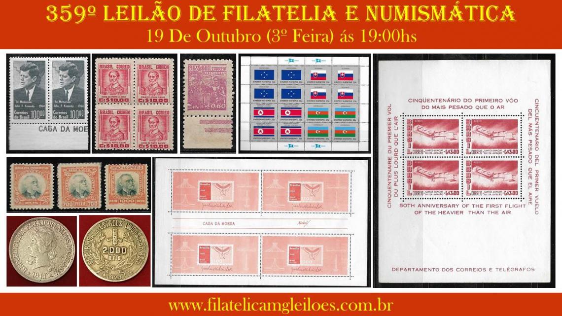 358º Leilão de Filatelia e Numismática
