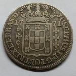 LEILÃO NUMISMÁTICO - ACERVO DE GRANDE COLECIONADOR PARANAENSE